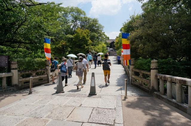大谷本廟の眼鏡橋