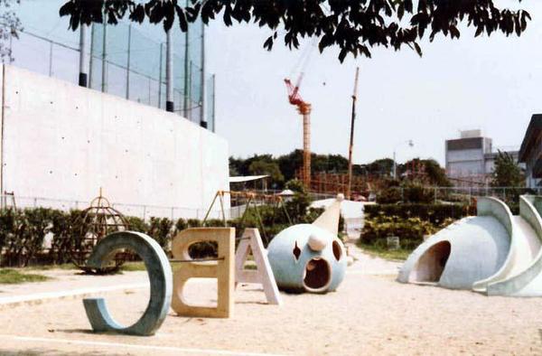 刀根山高校 横のABC公園