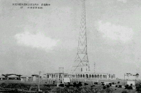 1930年頃の沖縄地方気象台