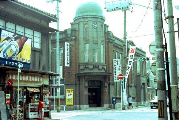 旧長岡六十九銀行