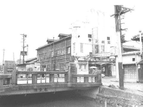 五菜堀の雁金橋