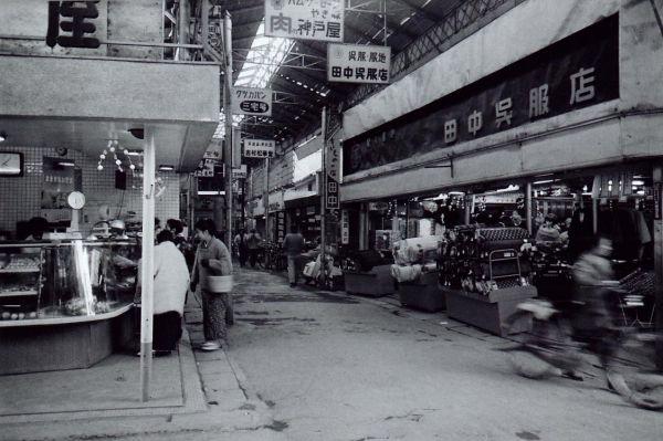 倉敷駅前商店街