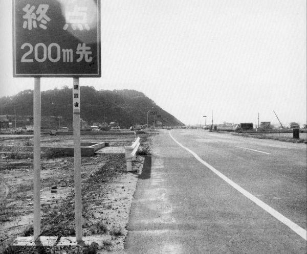 昭和47年笹沖交差点付近