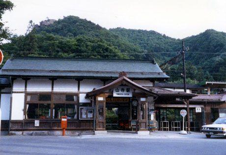 JR山寺駅/仙山線