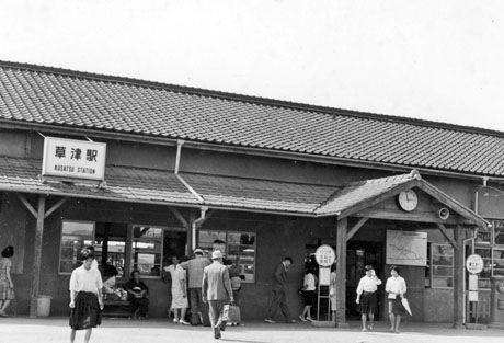 草津駅/国鉄東海道本線・草津線