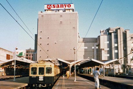 電鉄姫路駅