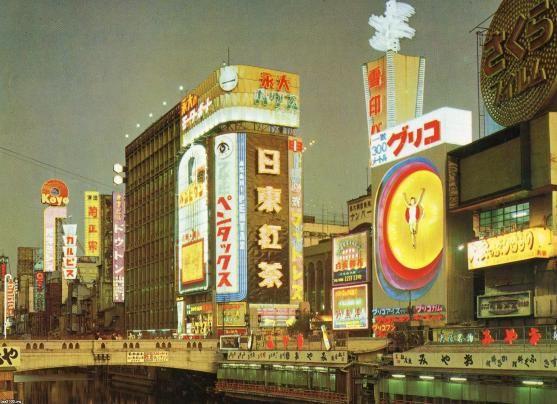道頓堀・戎橋・グリコ広告(3代目、1963-1996)