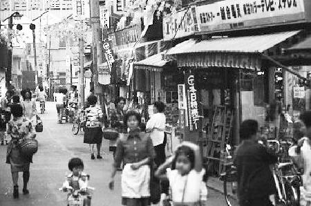 町屋銀座(昭和50年)