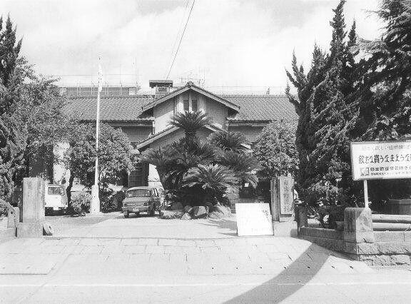 日出町役場旧庁舎