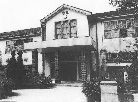 日出中学校旧校舎