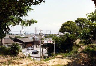 有岡城本丸跡の土塁の上から、駅舎の方角(東)を望む。。