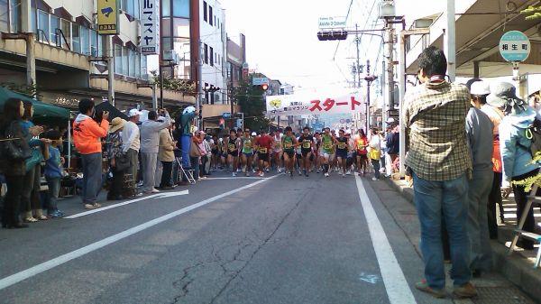2009/10/04浅間山登山マラソンスタート