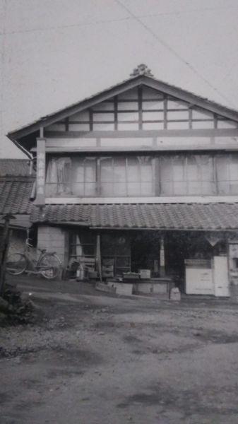 昭和30年代の耳取の山金屋