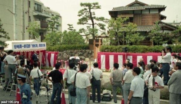 谷崎潤一郎旧邸・倚松庵(いしょうあん)の開館