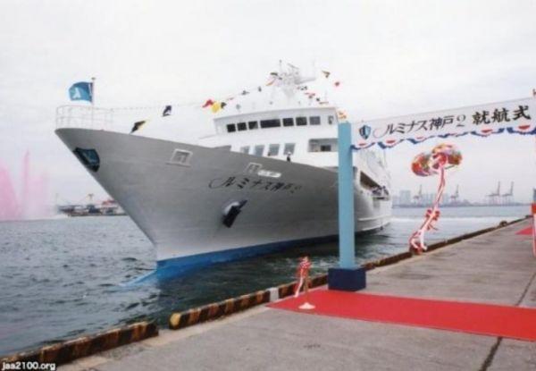観光船「ルミナス神戸2」(神戸ハーバーランド高浜岸壁、モザイク前)