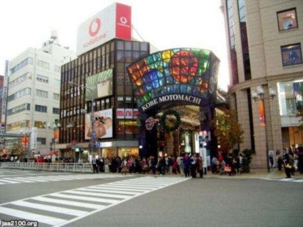 元町通商店街(大丸前の入口)