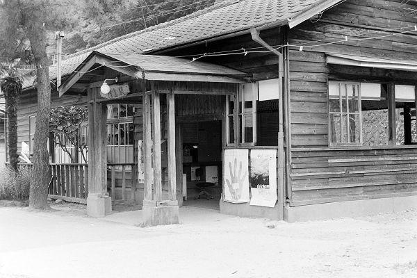 国鉄 門島駅