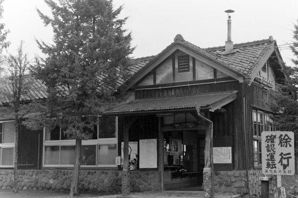 国鉄 島内駅