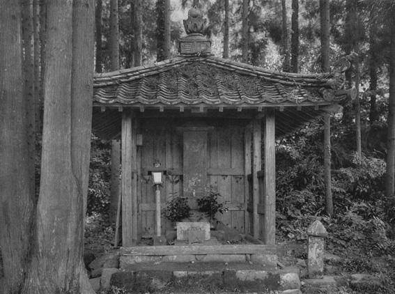 大友宗麟の墓