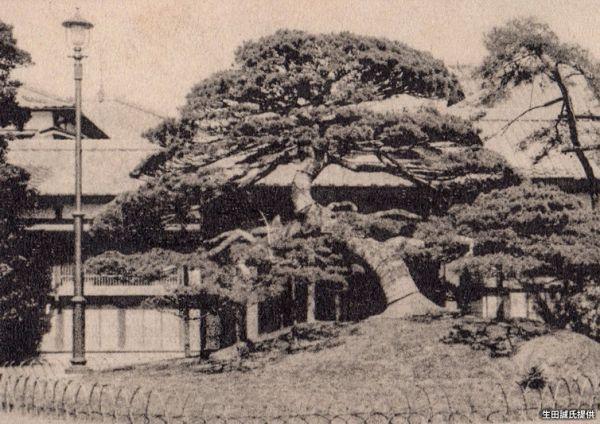 本村町三井邸