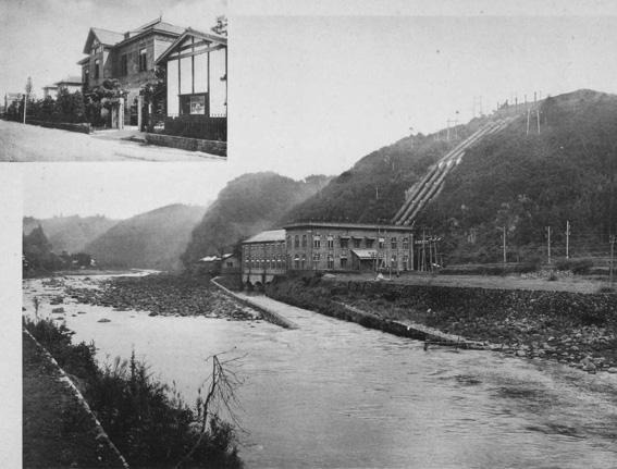 九州水力電気株式会社女子畑発電所