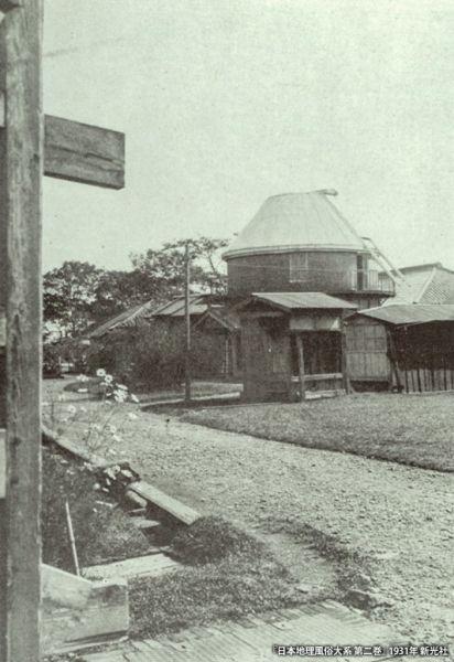 旧東京天文台