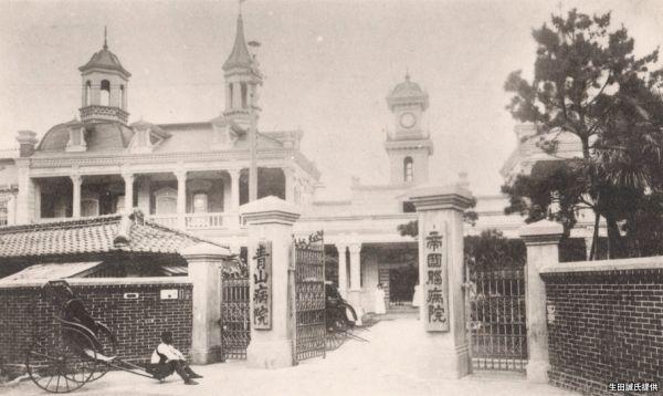 青山病院と帝国脳病院