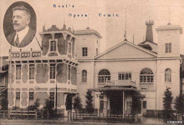 ローヤル館