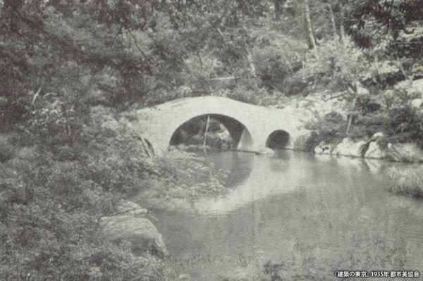 有栖川宮記念公園の太鼓橋