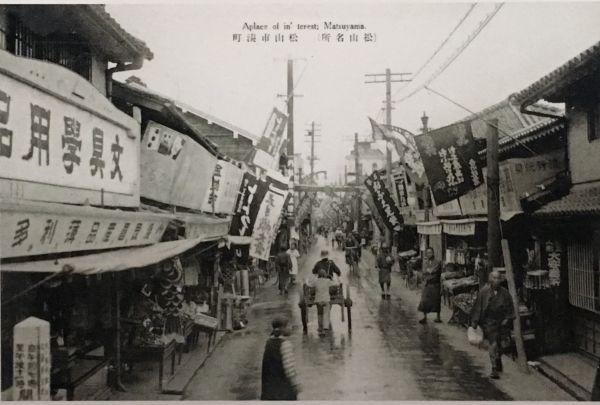 松山市湊町(銀天街商店街)