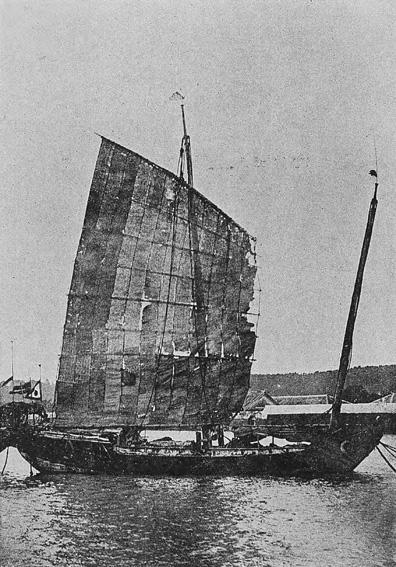 琉球船ヤンバラ