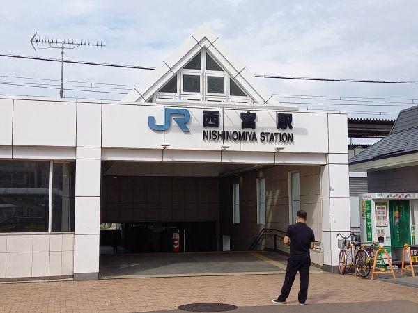 国鉄東海道本線・西ノ宮駅