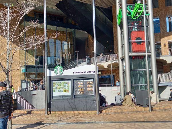 神戸国際会館(2代目)のオープン