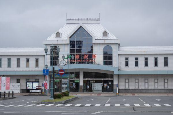 JR米沢駅/奧羽本線・米坂線